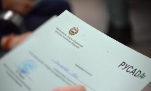 NYT: глава РУСАДА обвинил российских чиновников в подмене допинг-проб