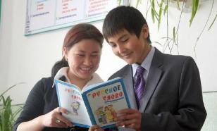 Знание русского языка улучшает жизнь граждан бывшего СССР