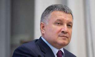 Аваков призвал украинцев не бояться государственного переворота