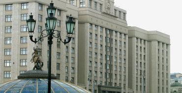 Кабмин предложил обжаловать в суде решения Госдумы по депутатам