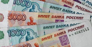 Подпольные банкиры отмывали 1,5 млрд рублей в месяц