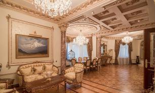 Рекордно дорогую усадьбу в России оценили в 5 млрд рублей