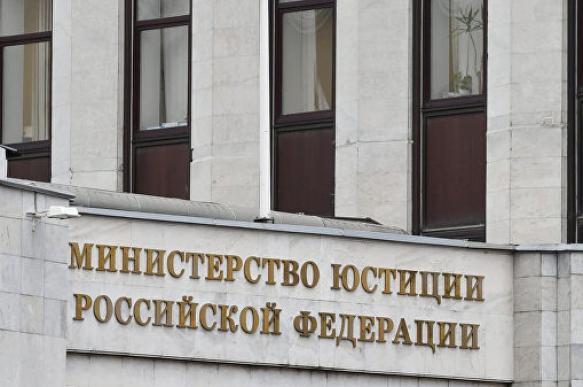 Минюст проверит половину зарегистрированных в России политических партий