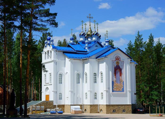 """Кураев рассказал, что будет с монахинями из """"монастыря Сергия"""""""