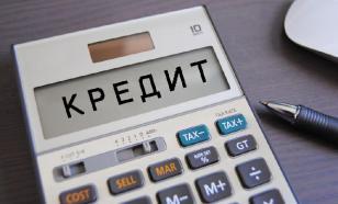 Почти у 100 миллионов россиян есть кредиты