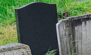 Победителей соревнований по армлифтингу в Тульской области наградили надгробиями