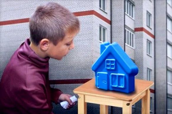 Право на жилье: предоставление квартир для детей-сирот