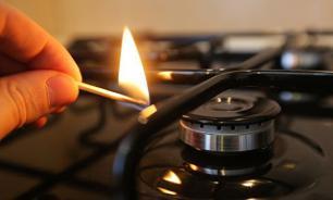 Все дома с газом в России пройдут проверку до конца года
