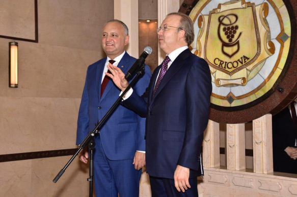Открылся второй Молдо-российский экономический форум