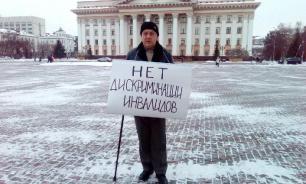 Голодовки инвалидов в Тюмени не будет: Романов и Моор договорились