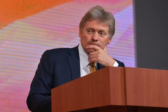 Песков назвал условие для принятия поправок в Конституцию