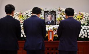С мэром Сеула будут прощаться пять дней
