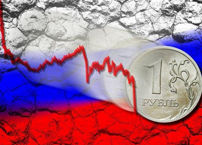 Экономика России пережила самый большой спад с 2009 года