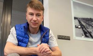 """Алексей Ягудин рассказал о """"жестком"""" воспитании детей"""