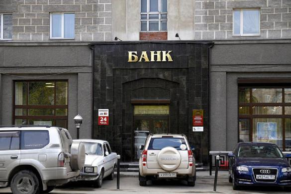 Банкиров и страховщиков обвинили в сговоре