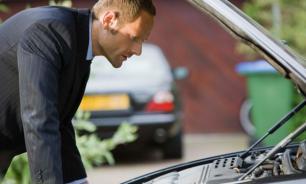 Как узнать, был ли автомобиль в ДТП?