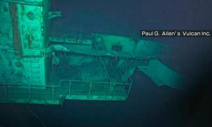 Исследователи обнаружили первый авианосец, потопленный камикадзе