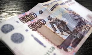 1068 рублей в день: Росстат оценил толщину кошельков россиян