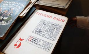 """Руслан Бальбек рассказал о """"прессинге русского языка"""" на Украине"""