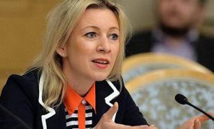 Захарова напомнила США о статусе России в украинском конфликте