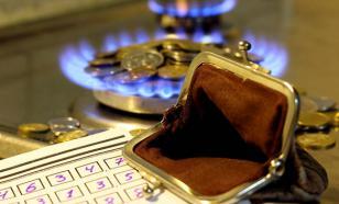Украинцам объяснили, из-за кого резко подорожал газ