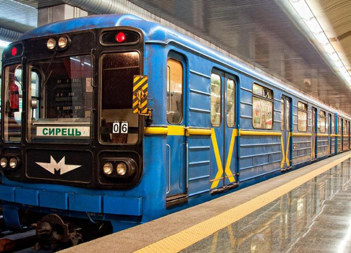 Московская подземка обновится станциями, вагонами и турникетами