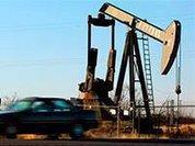 Рост добычи нефти в США - это не тренд, а отдельный эпизод - аналитик