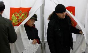 Бузящих на выборах накажут за нарушение Конституции