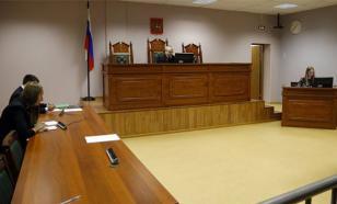 """Дело """"приморских партизан"""": Вердикт присяжных - невиновны"""