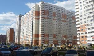 Доля сделок с ипотекой в Подмосковье дошла до 70%
