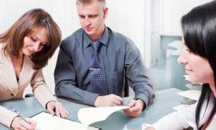 Согласие супруга при приобретении жилья