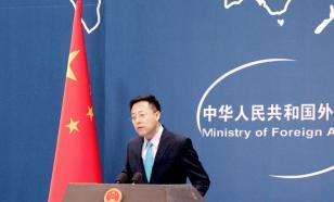 Китай ответил на визовые санкции США