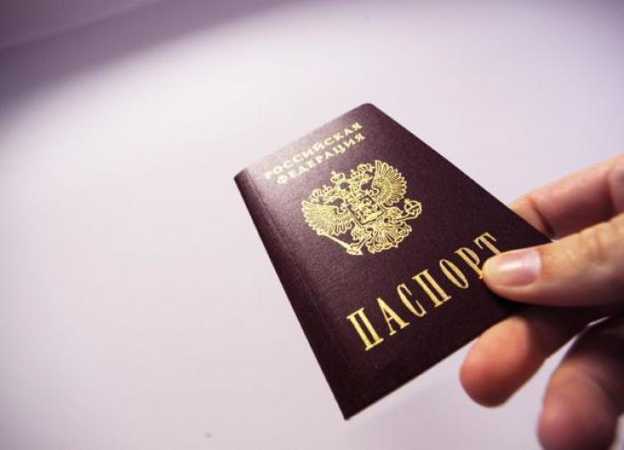 В МВД предлагают упростить получение гражданства России