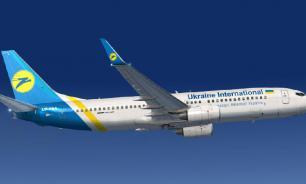 """Boeing-737 под Тегераном был сбит двумя ракетами класса """"земля-воздух"""""""