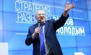 Жириновский предложил перенести начало учебного года на 1 октября