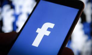 Роскомнадзор пригрозил Facebook миллиардным штрафом за неудаление контента