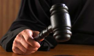 Евро-Азиатский суд придаст современному миропорядку стабильность - мнение