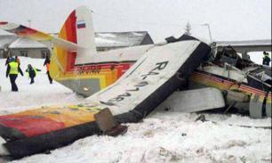 Названа предварительная версия крушения самолета в НАО
