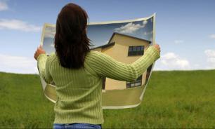 Строим дом: как определить границы земельного участка под ИЖС