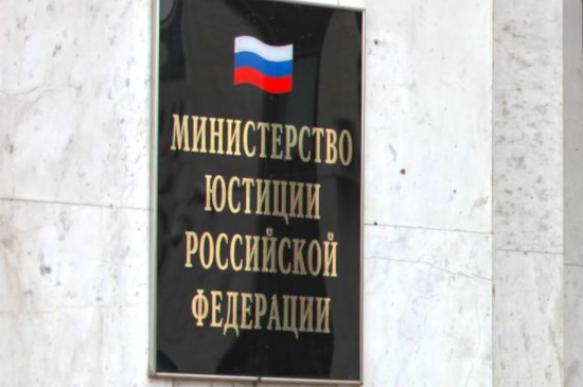 Минюст готовит законопроект об изъятии у чиновников не только имущества, но и средств со счетов