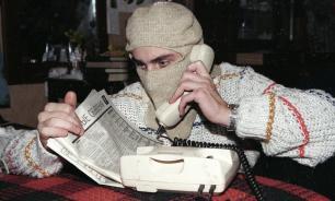 """Дальний Восток опять атакован """"телефонным минером"""""""