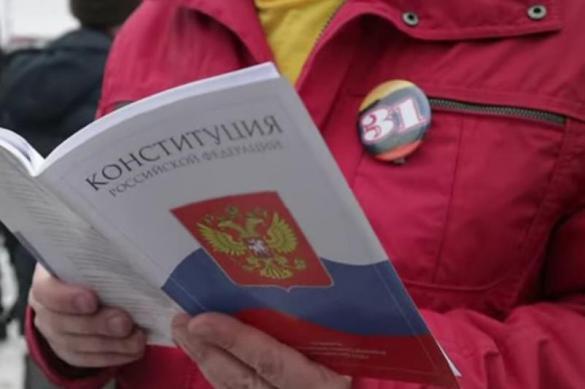 Конституция, принятая в доинтернетовскую эру, явно устарела