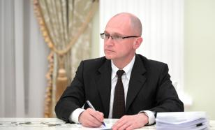 Голикова рассказала о новой работе Кириенко