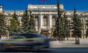 В России снизили ключевую ставку
