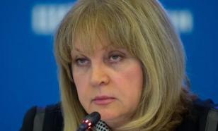 Председатель ЦИК пообещала разоблачить все фейки о голосовании