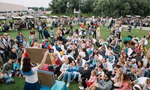 """12 сентября в Коломне пройдёт книжный фестиваль """"Антоновские яблоки"""""""