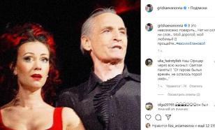 Нонна Гришаева отказывается верить в смерть Василия Ланового