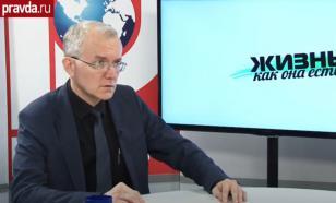 Депутат Госдумы объяснил, почему в России останется пятидневная рабочая неделя