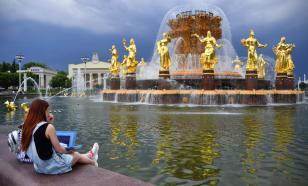 Летняя жара ждёт сегодня москвичей