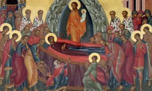 Успение Девы Марии - Богородичная Пасха